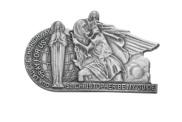 Saint Christopher Religious Metal Visor Clip