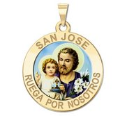 San Jose Round Religious Color Medal  EXCLUSIVE