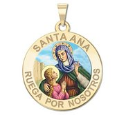 Santa Ana Round Color Religious Medal  EXCLUSIVE