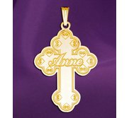 Personalized Cross with  Script Name  Etched