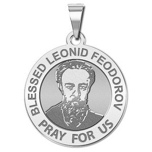 Blessed Leonid Religious Medal  EXCLUSIVE