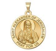 Saint Alexander of Jerusalem Round Religious Medal  EXCLUSIVE