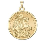 Saint George  Plain  Round  Religious Medal  EXCLUSIVE