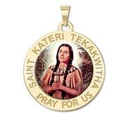 Saint Kateri Tekakwitha Religious Medal  Color EXCLUSIVE