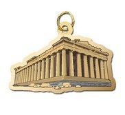 Parthenon Charm