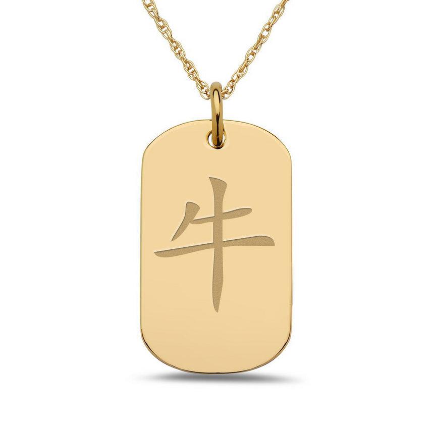 Ox Chinese Zodiac Symbol Dog Tag Pendant 658pg67234