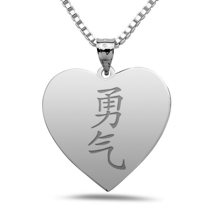 Courage Chinese Symbol Heart Pendant 670pg67867