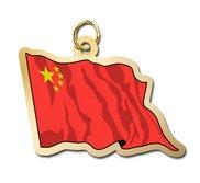 China Flag Charm